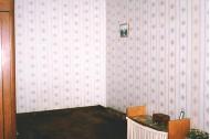 Жилой фонд 1-комнатные Аренда