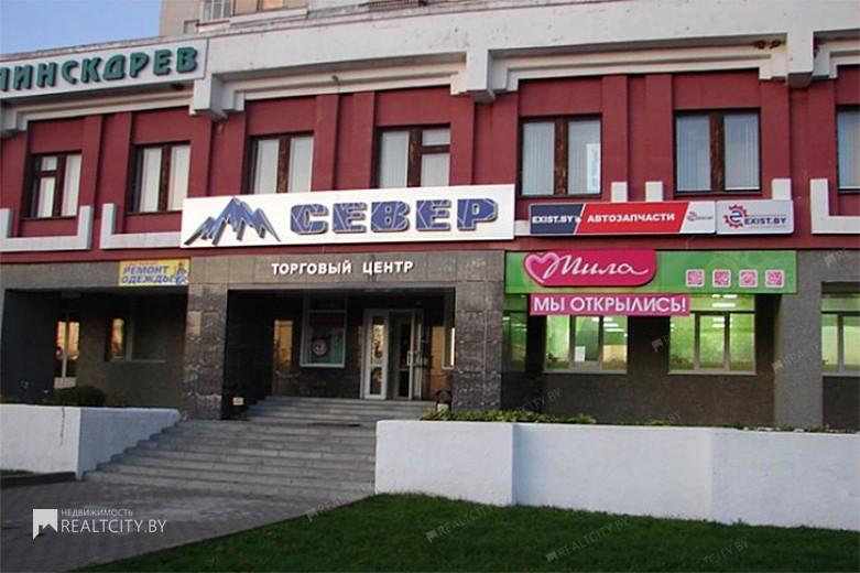 Нежилой фонд магазин + склад Аренда