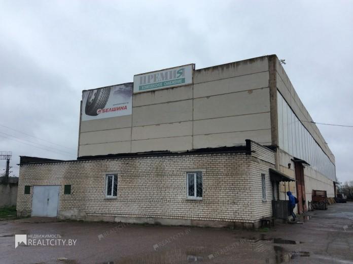 Нежилой фонд офис + склад Продажа