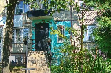 купить офис во фрунзенском районе Минска