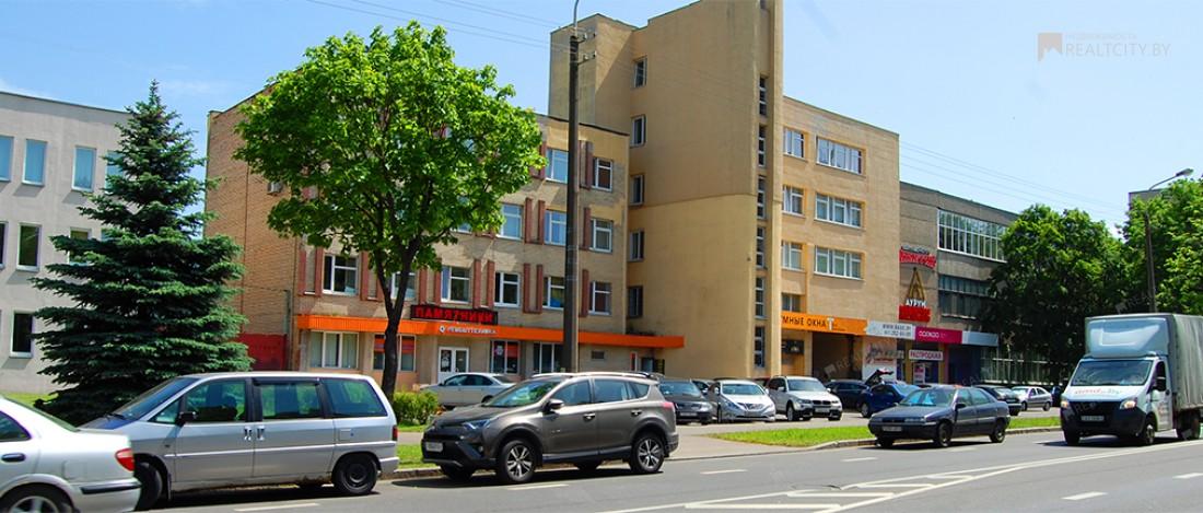 аренда офисов в Минске