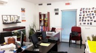 Нежилой фонд офис Аренда