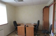 Нежилой фонд офис Продажа